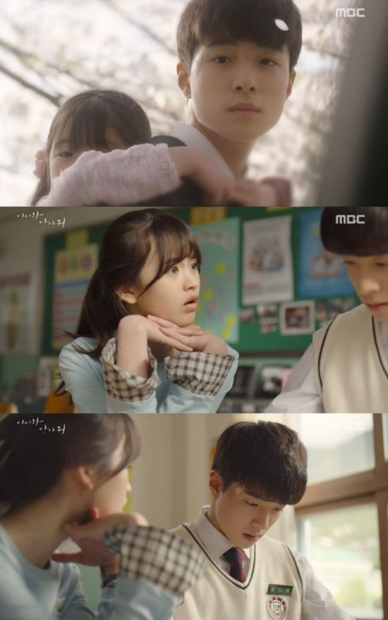 1aee3907948 이리와 안아줘' / 사진=MBC 방송화면 캡처